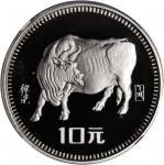 1985年乙丑(牛)年生肖纪念银币15克 NGC PF 68