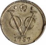 1757年荷兰东印度1/2 Duit银币。NETHERLANDS EAST INDIES. Silver 1/2 Duit, 1757. PCGS MS-64 Gold Shield.