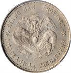 江南省造戊戌一钱四分四厘英文小字 PCGS UNC Details CHINA. Kiangnan. 1 Mace 4.4 Candareens (20 Cents), CD (1898)