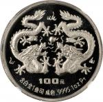 CHINA. 100 Yuan Struck in Platinum, 1988. Lunar Series, Year of the Dragon. NGC PROOF-68 ULTRA CAMEO
