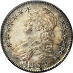 1809 Capped Bust Half Dollar. O-107a. Rarity-4. IIIII Edge. MS-62 (PCGS).