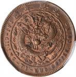 江南省造大清铜币丁未宁十文短丁 PCGS MS 63 CHINA. Kiangnan. 10 Cash, CD (1907)