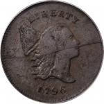 1796 Liberty Cap Half Cent. C-1. Rarity-6-. No Pole. VG-10 (PCGS).
