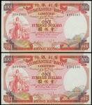 1974年有利银行一佰圆两枚连号,左边微黄,均PMG64