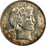 1904-S Barber Half Dollar. MS-64 (PCGS).