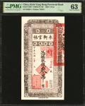 民国十七年吉林永衡官银钱号叁吊。 (t) CHINA--PROVINCIAL BANKS.  Kirin Yung Heng Provincial Bank. 3 Tiao, 1928. P-S107