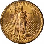 1927年双鹰 PCGS MS 65