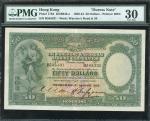 1934年汇丰银行50元,编号B545331,PMG30