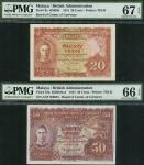 Board of Commissioners of Currency, Malaya, a group of the 1941 small change issues, comprising 1 ce