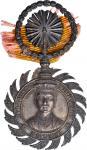 1893年纪念银章。 拉玛五世。THAILAND. Chakapadmala Silver Medal, RS 112 (1893). Rama V. EXTREMELY FINE.