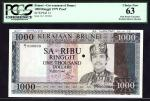 x Government of Brunei, proof $1000, ND (1979), serial number A/1 000000, (Pick 12s, TBB B112 for ty