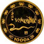 1989年己巳(蛇)年生肖纪念金币12盎司 完未流通