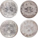 宣统年造大清银币壹圆宣三两枚 优美