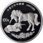 1995年麒麟纪念银币12盎司 NGC PF 69