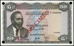 Central Bank of Kenya, specimen 50 shillings, 1 July 1966, serial number A/1 000000, dark grey and m