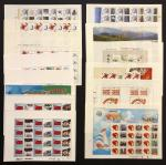 Philatelic CollectionStampChina1970-80s, printing test stamp (14 sheets)