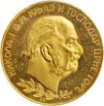 MONTENEGRO. 100 Perpera, 1910. Vienna Mint. PCGS PROOF-62 Cameo Gold Shield.