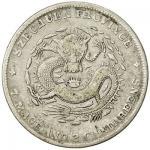 Lot 578 SZECHUAN: Kuang Hsu, 1875-1908, AR dollar 4026。14g41, ND 401901-190841。 Y-238。2。  LM-345A。 S