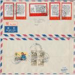 China - 1968 Registered airmail cover from China to Nepla mixed franking with