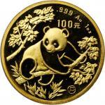 CHINA. 5 Piece Proof Set, 1992. Panda Series.