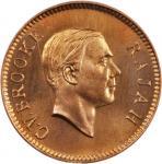1937-H一分。