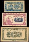 民国私钞一组3枚,包括1926年临县第八堡荣盛昌5分、崞县屯瓦村得玉荣兑换券2角、及义顺泰油坊1角,EF至UNC