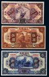 民国十六年(1927年)交通银行奉天壹圆、伍圆、拾圆样票各一枚