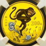 2003年中国古典文学名著《西游记》(第1组)纪念彩色金币1/2盎司猴王出世 NGC PF 68