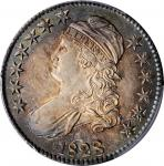 1823 Capped Bust Half Dollar. O-112. Rarity-1. Doubled Portrait. MS-62 (PCGS).