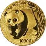 2001年熊猫纪念金币1公斤 NGC PF 68