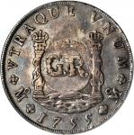 Jamaica. Undated (Act of November 18, 1758) 6 Shillings 8 Pence. Prid-4, KM-8.2--Counterstamped on a