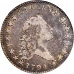 1794 Flowing Hair Half Dollar. O-101, T-7. Rarity-3+. VF-35 (PCGS).