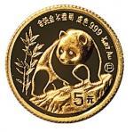 1990年中国人民银行发行熊猫精制纪念金币壹套5枚