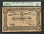 1898-1900年海峡殖民地肋屿押国库银票伍圆。