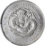 湖北省造宣统元宝七钱二分普通 PCGS MS 61 CHINA. Hupeh. 7 Mace 2 Candareens (Dollar), ND (1909-11)