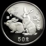 1987年丁卯(兔)年生肖纪念银币5盎司 完未流通