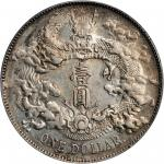 CHINA. Dollar, Year 3 (1911). PCGS Genuine--Cleaning, EF Details Secure Holder.