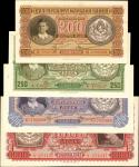 BULGARIA. Banque Nationale de Bulgarie. Lot of (4) Mixed Leva, 1943. P-64, 65, 66, 67. Uncirculated.