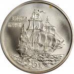 1986年美国中国皇后号帆船纪念银币24克2枚一组 完未流通