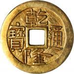 银楼製金质方孔钱。