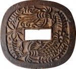 日本秋田百文。JAPAN. Akita. 100 Mon, ND (1862). EXTREMELY FINE.
