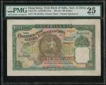 1947年印度新金山中国渣打银行100元,编号Y/M 437320,PMG 25,美品