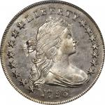 1796 Draped Bust Silver Dollar. BB-66, B-1. Rarity-4. Small Date, Small Letters. AU-58 (NGC).