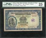 1930年印度新金山中国麦加利银行10元,天津地名,编号F/M 040335,PMG25,有锈班及盖印