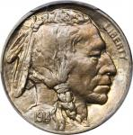 1914-S Buffalo Nickel. MS-65 (PCGS). CAC.