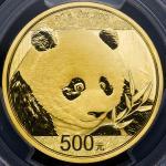 2018年熊猫纪念金币30克 PCGS MS 70