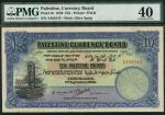 Palestine Currency Board, 」10, 7 September 1939, red serial number A 489145, blue and pale green, th