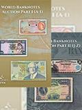 SPINK2021年4月伦敦-世界纸钞网拍