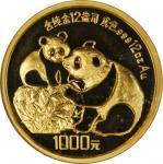 1987年熊猫纪念金币12盎司 NGC PF 65