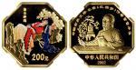 2002年中国古典文学名著《红楼梦》(第2组)纪念彩色金币1/2盎司湘云醉眠 NGC PF 69